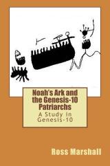 GENESIS-10